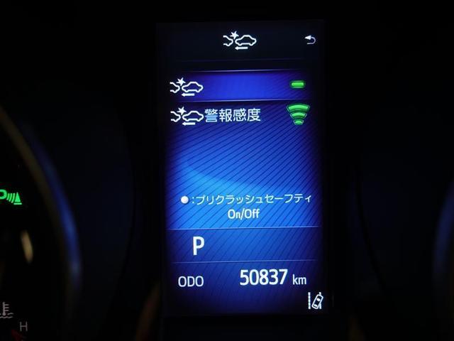 G フルセグ DVD再生 ミュージックプレイヤー接続可 バックカメラ 衝突被害軽減システム ETC LEDヘッドランプ ワンオーナー 記録簿(16枚目)