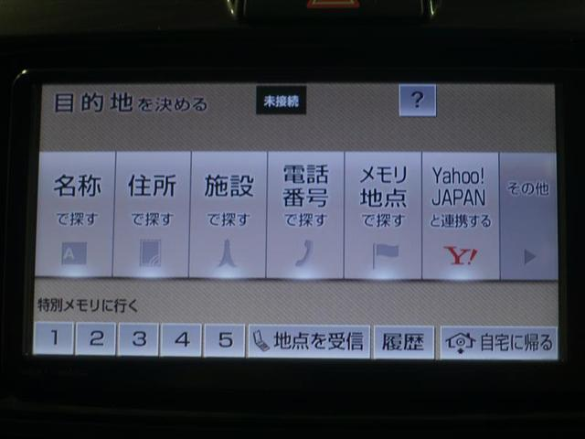 1.5G フルセグ メモリーナビ DVD再生 ミュージックプレイヤー接続可 バックカメラ 衝突被害軽減システム ETC ドラレコ ワンオーナー 記録簿 アイドリングストップ(12枚目)
