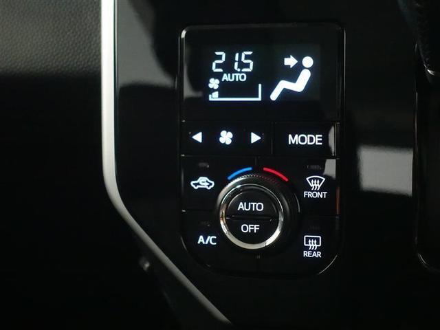 カスタムG S フルセグ メモリーナビ DVD再生 ミュージックプレイヤー接続可 バックカメラ 衝突被害軽減システム ETC 両側電動スライド LEDヘッドランプ ウオークスルー ワンオーナー 記録簿(12枚目)