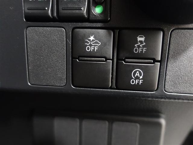 カスタムG S フルセグ メモリーナビ DVD再生 ミュージックプレイヤー接続可 バックカメラ 衝突被害軽減システム ETC 両側電動スライド LEDヘッドランプ ウオークスルー ワンオーナー 記録簿(14枚目)
