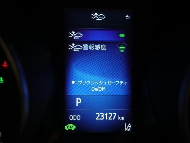 G モード ネロ フルセグ メモリーナビ DVD再生 ミュージックプレイヤー接続可 バックカメラ 衝突被害軽減システム ETC ドラレコ LEDヘッドランプ ワンオーナー 記録簿(15枚目)