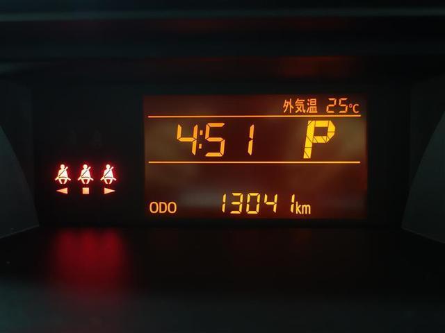 X S 衝突被害軽減システム 電動スライドドア ワンオーナー 記録簿 アイドリングストップ(11枚目)