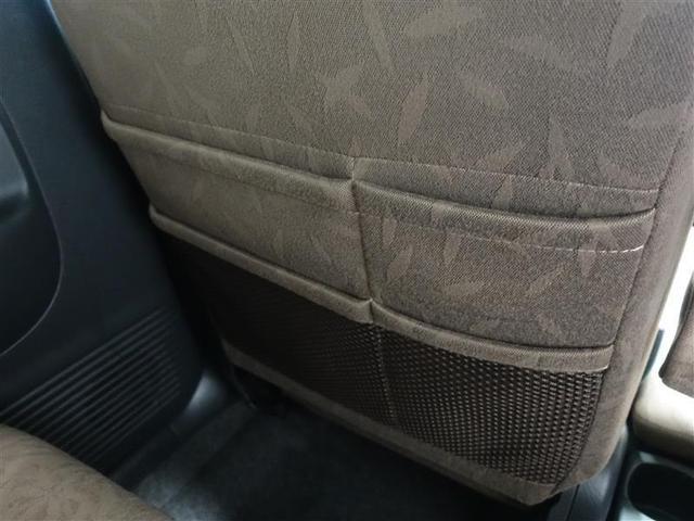 助手席シートの裏面にはポケットが装備されています。