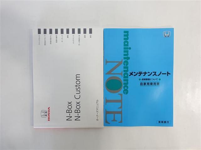 G・ターボLパッケージ(19枚目)