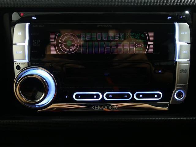 CDチューナー付!AUX端子もついていますので、メディアプレイヤーを接続すれば音楽が聴けますよ♪