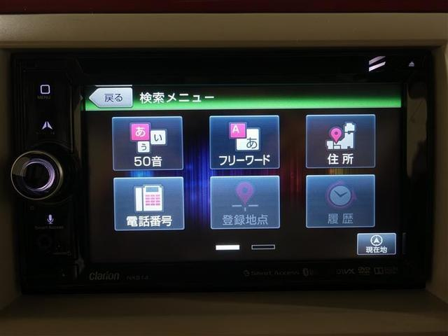 X ETC・ナビ・ワンセグTV・バックモニター・ベンチシート(12枚目)