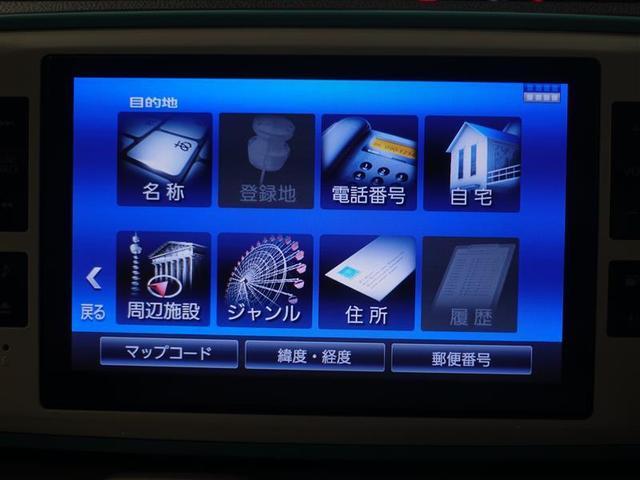 Gメイクアップ SAII LED・ナビ・TV・バックモニター(12枚目)