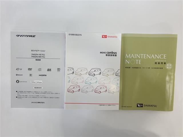 Gメイクアップ SAII LED・ナビ・TV・バックモニター(19枚目)