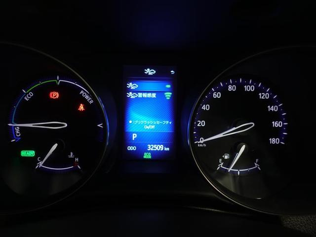 S LEDエディション ワンオーナー スマートキー 衝突軽減装置 純正アルミ 盗難防止(11枚目)