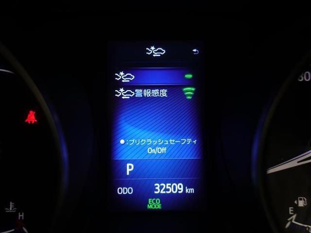 S LEDエディション ワンオーナー スマートキー 衝突軽減装置 純正アルミ 盗難防止(16枚目)