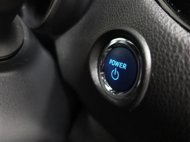 S LEDエディション ワンオーナー スマートキー 衝突軽減装置 純正アルミ 盗難防止(17枚目)