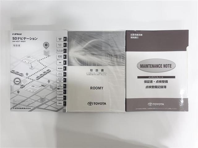 カスタムG ワンオーナー ナビ&TV 両側電動スライドドア ETC(19枚目)