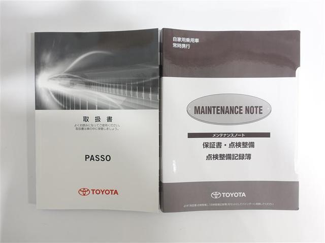 モーダ S ミュージックプレイヤー接続可 衝突被害軽減システム ETC ドラレコ LEDヘッドランプ ワンオーナー 記録簿 アイドリングストップ(19枚目)