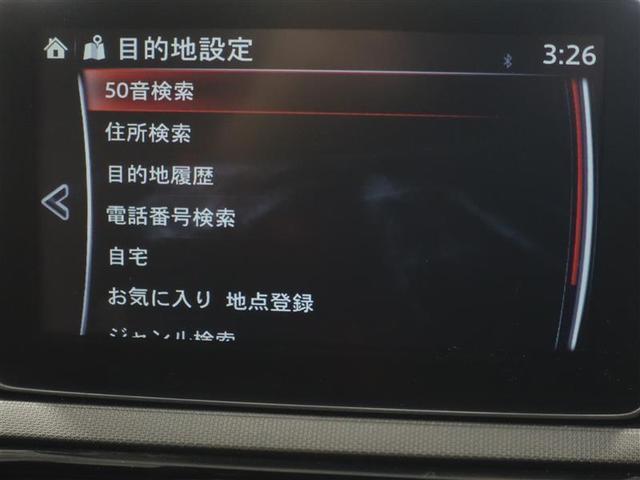 VS 革シート フルセグ メモリーナビ DVD再生 ミュージックプレイヤー接続可 衝突被害軽減システム ETC LEDヘッドランプ ワンオーナー 記録簿 アイドリングストップ(10枚目)