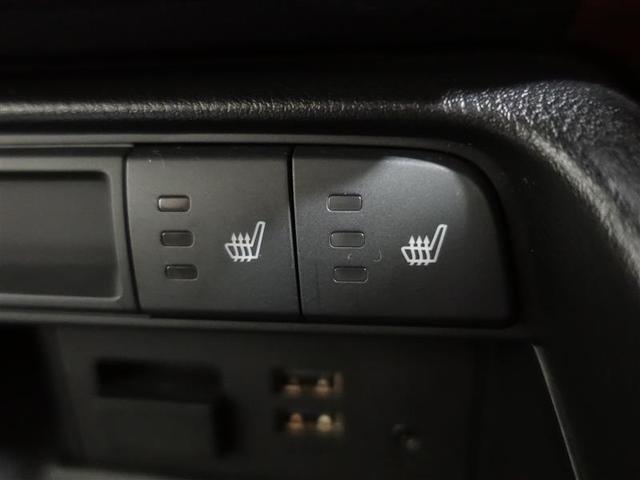 VS 革シート フルセグ メモリーナビ DVD再生 ミュージックプレイヤー接続可 衝突被害軽減システム ETC LEDヘッドランプ ワンオーナー 記録簿 アイドリングストップ(13枚目)