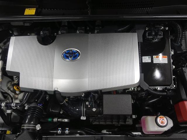 Sツーリングセレクション フルセグ DVD再生 ミュージックプレイヤー接続可 バックカメラ 衝突被害軽減システム ETC LEDヘッドランプ ワンオーナー 記録簿(8枚目)