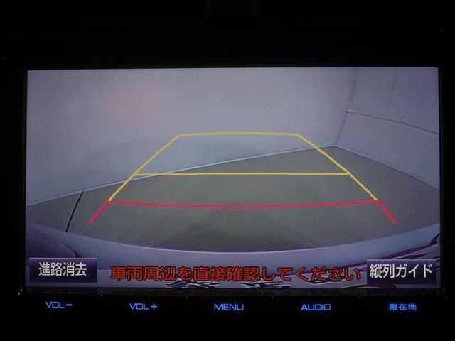 Sツーリングセレクション フルセグ DVD再生 ミュージックプレイヤー接続可 バックカメラ 衝突被害軽減システム ETC LEDヘッドランプ ワンオーナー 記録簿(13枚目)