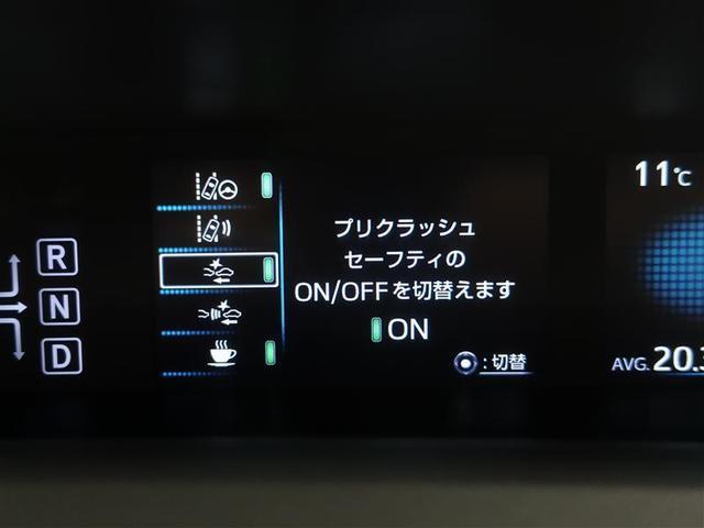 Sツーリングセレクション フルセグ DVD再生 ミュージックプレイヤー接続可 バックカメラ 衝突被害軽減システム ETC LEDヘッドランプ ワンオーナー 記録簿(17枚目)