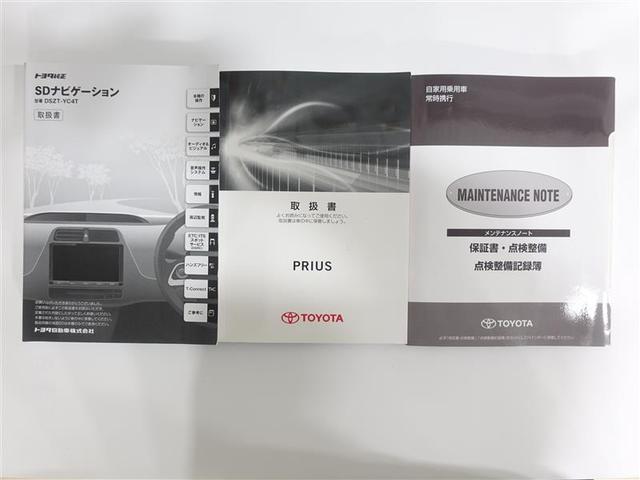Sツーリングセレクション フルセグ DVD再生 ミュージックプレイヤー接続可 バックカメラ 衝突被害軽減システム ETC LEDヘッドランプ ワンオーナー 記録簿(19枚目)