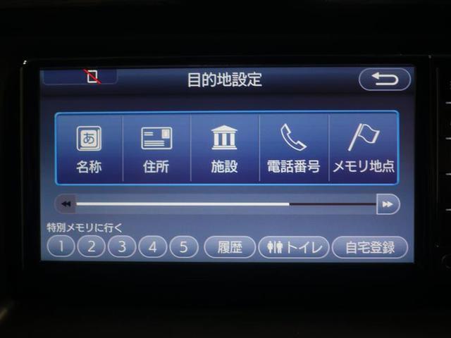Si ワンセグ メモリーナビ ミュージックプレイヤー接続可 バックカメラ 衝突被害軽減システム ETC 電動スライドドア LEDヘッドランプ 乗車定員8人 3列シート ワンオーナー 記録簿(12枚目)