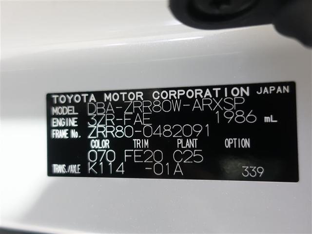 Si ワンセグ メモリーナビ ミュージックプレイヤー接続可 バックカメラ 衝突被害軽減システム ETC 電動スライドドア LEDヘッドランプ 乗車定員8人 3列シート ワンオーナー 記録簿(20枚目)