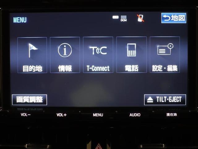 G Z フルセグ DVD再生 ミュージックプレイヤー接続可 バックカメラ 衝突被害軽減システム ドラレコ LEDヘッドランプ ワンオーナー 記録簿(13枚目)