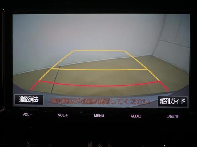 G Z フルセグ DVD再生 ミュージックプレイヤー接続可 バックカメラ 衝突被害軽減システム ドラレコ LEDヘッドランプ ワンオーナー 記録簿(14枚目)