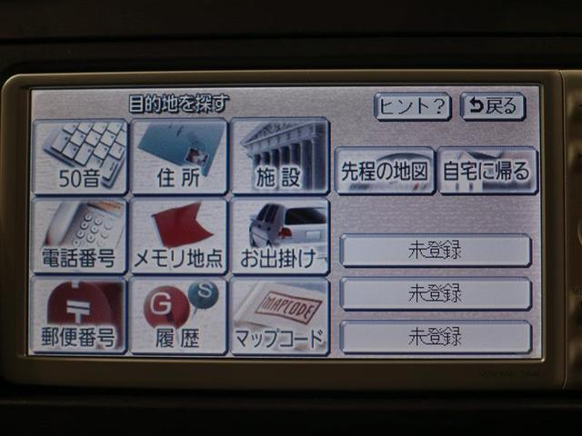 S ワンセグ メモリーナビ DVD再生 ミュージックプレイヤー接続可 ETC ワンオーナー 記録簿(14枚目)