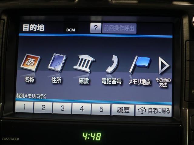 2.5アスリート ナビパッケージ サンルーフ フルセグ HDDナビ DVD再生 バックカメラ ETC HIDヘッドライト 記録簿(13枚目)