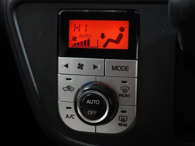 モーダ S 衝突被害軽減システム LEDヘッドランプ ワンオーナー 記録簿 アイドリングストップ(14枚目)