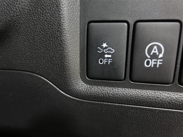 モーダ S 衝突被害軽減システム LEDヘッドランプ ワンオーナー 記録簿 アイドリングストップ(16枚目)