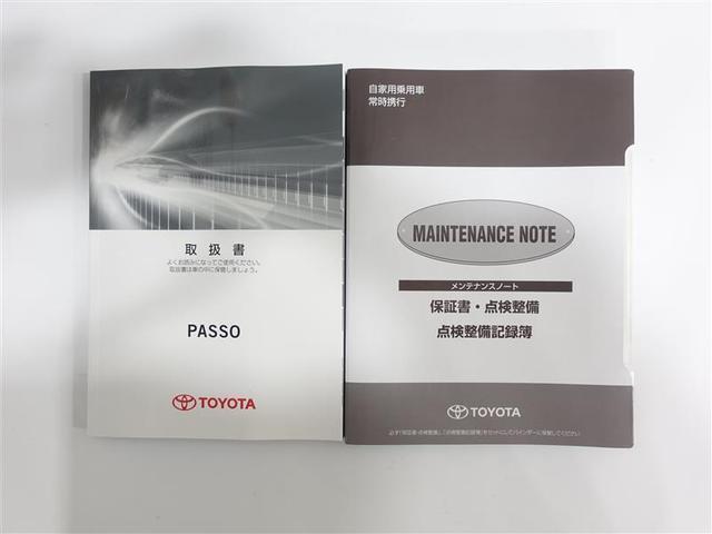 モーダ S 衝突被害軽減システム LEDヘッドランプ ワンオーナー 記録簿 アイドリングストップ(19枚目)
