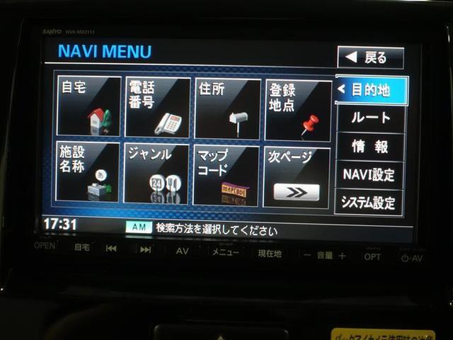 リミテッドII ワンセグ メモリーナビ ミュージックプレイヤー接続可 バックカメラ ETC 両側電動スライド HIDヘッドライト 記録簿(13枚目)
