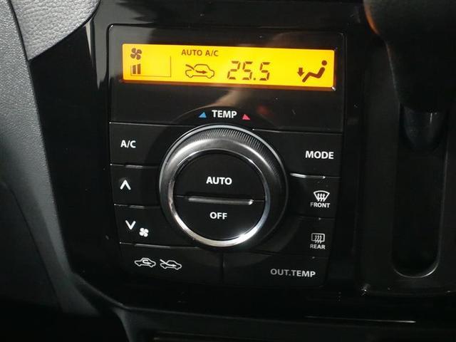 リミテッドII ワンセグ メモリーナビ ミュージックプレイヤー接続可 バックカメラ ETC 両側電動スライド HIDヘッドライト 記録簿(14枚目)