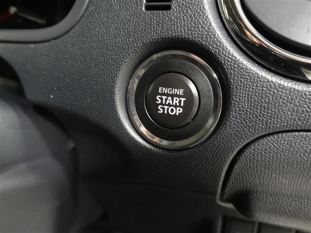 リミテッドII ワンセグ メモリーナビ ミュージックプレイヤー接続可 バックカメラ ETC 両側電動スライド HIDヘッドライト 記録簿(17枚目)