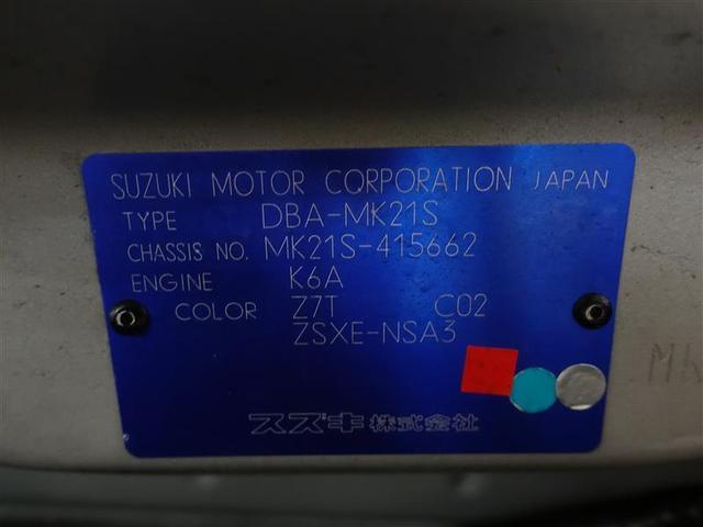 リミテッドII ワンセグ メモリーナビ ミュージックプレイヤー接続可 バックカメラ ETC 両側電動スライド HIDヘッドライト 記録簿(20枚目)