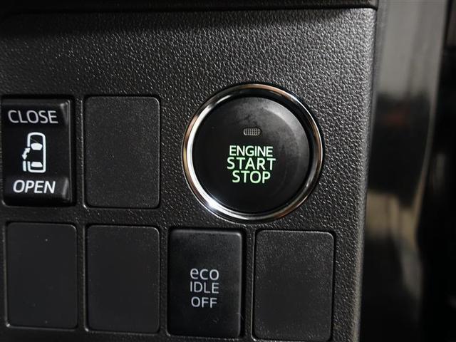 カスタムX 4WD フルセグ メモリーナビ DVD再生 ミュージックプレイヤー接続可 バックカメラ ETC 電動スライドドア LEDヘッドランプ ワンオーナー 記録簿 アイドリングストップ(16枚目)