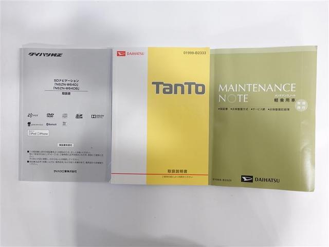 カスタムX 4WD フルセグ メモリーナビ DVD再生 ミュージックプレイヤー接続可 バックカメラ ETC 電動スライドドア LEDヘッドランプ ワンオーナー 記録簿 アイドリングストップ(18枚目)