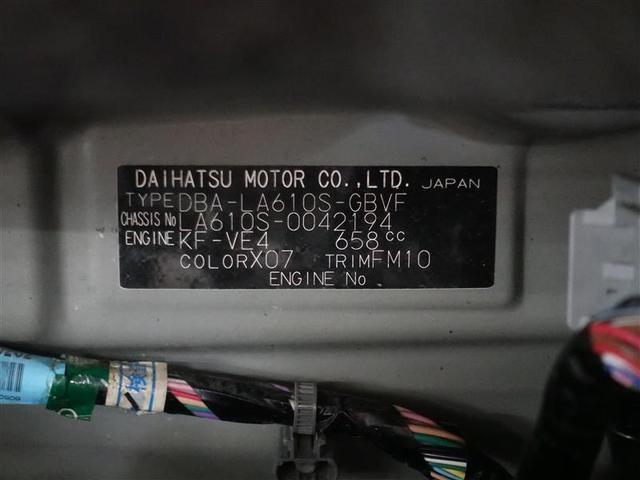 カスタムX 4WD フルセグ メモリーナビ DVD再生 ミュージックプレイヤー接続可 バックカメラ ETC 電動スライドドア LEDヘッドランプ ワンオーナー 記録簿 アイドリングストップ(19枚目)