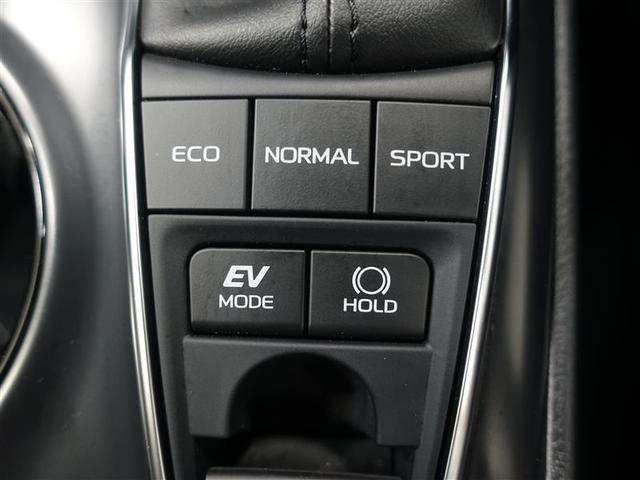 ECOモード、EVモード切替スイッチで燃費向上にチャレンジ!