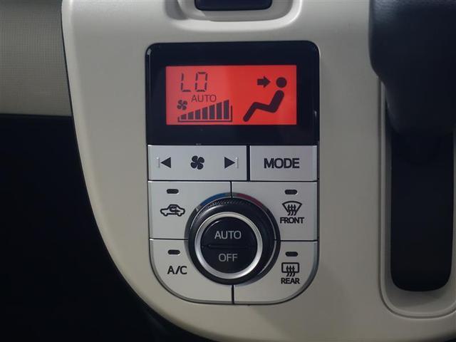 Xリミテッド SAII ワンセグ メモリーナビ ミュージックプレイヤー接続可 衝突被害軽減システム ETC 両側電動スライド 記録簿 アイドリングストップ(13枚目)