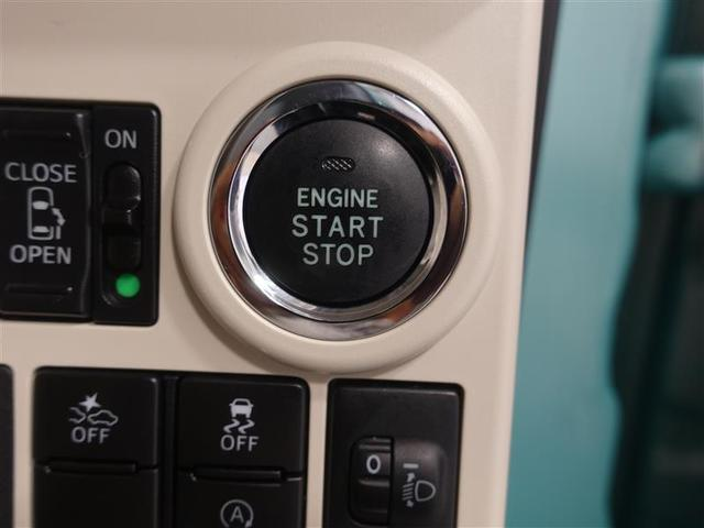 Xリミテッド SAII ワンセグ メモリーナビ ミュージックプレイヤー接続可 衝突被害軽減システム ETC 両側電動スライド 記録簿 アイドリングストップ(17枚目)