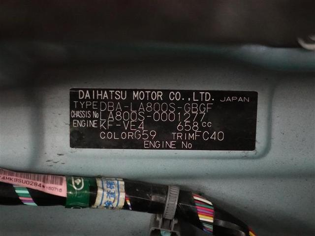 Xリミテッド SAII ワンセグ メモリーナビ ミュージックプレイヤー接続可 衝突被害軽減システム ETC 両側電動スライド 記録簿 アイドリングストップ(20枚目)