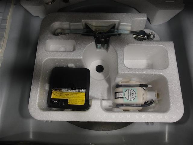パンク修理キットが装備されています。