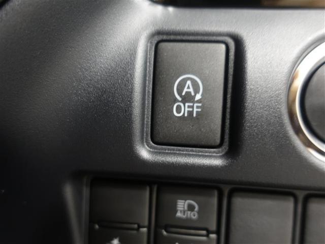 燃費を向上させるアイドリングストップ機能がついています!