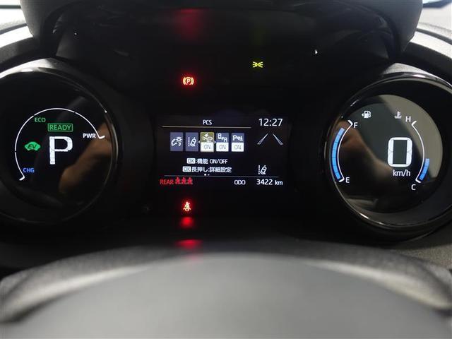 ハイブリッドG フルセグ メモリーナビ ミュージックプレイヤー接続可 バックカメラ 衝突被害軽減システム ETC ドラレコ LEDヘッドランプ 記録簿(7枚目)
