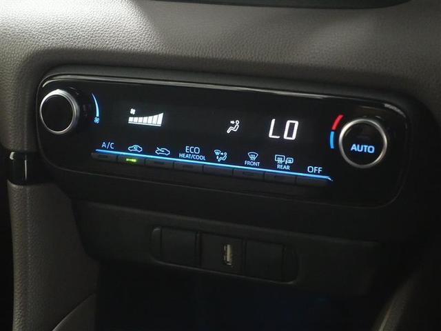 ハイブリッドG フルセグ メモリーナビ ミュージックプレイヤー接続可 バックカメラ 衝突被害軽減システム ETC ドラレコ LEDヘッドランプ 記録簿(10枚目)