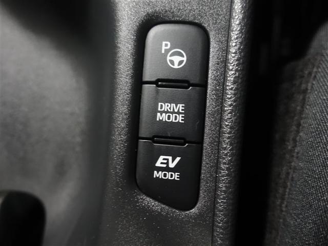 ハイブリッドG フルセグ メモリーナビ ミュージックプレイヤー接続可 バックカメラ 衝突被害軽減システム ETC ドラレコ LEDヘッドランプ 記録簿(12枚目)