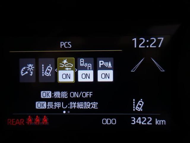 ハイブリッドG フルセグ メモリーナビ ミュージックプレイヤー接続可 バックカメラ 衝突被害軽減システム ETC ドラレコ LEDヘッドランプ 記録簿(15枚目)
