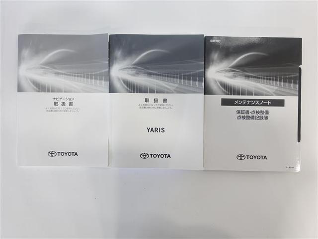 ハイブリッドG フルセグ メモリーナビ ミュージックプレイヤー接続可 バックカメラ 衝突被害軽減システム ETC ドラレコ LEDヘッドランプ 記録簿(18枚目)